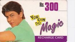 India, Rs.300, Magic, 2 Scans.  Please Read - India