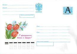 RUSSIA 1998.11.24-№ 942 Happy Spring And Labor Day! - 1992-.... Federazione