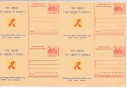 BLOCK OF 4, 2003 , AIDS Meghdoot Postcard, Health, Disease - Malattie
