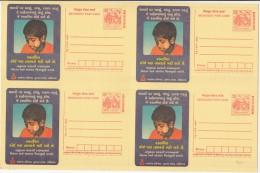 "BLOCK OF 4, Meghdoot Postcard,  ""Any Diff., In Skin Colour, Mark Etc.. Leprosy, Do Early Diagnosie"" Disease - Malattie"