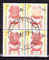Cook Islands, 1967, SG 206, Block Of 4, Used - Cookeilanden