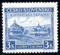 CARPATHO-UKRAINE - 1939 - Mi 1 - INDEPENDENCY FROM CZECHOSLOVAKIA - MNH ** - Transkarpatië