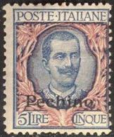 ITALIA - CHINA - PEKIN  - *MLLH - 1917 - 11. Uffici Postali All'estero