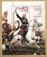 Lot BUL 1304 - Bulgaria 2013  -  RUSSIAN - TURKISH  WAR - Nuevos