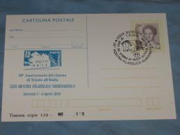 QUERCETA 07.08.2004  RITORNO DI TRIESTE ALL'ITALIA ANNULLO SPECIALE  MARCOFILIA - Lucca