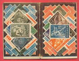K827A / 1947 - STAMPS Philatelic POCKET - Calendar Calendrier Kalender -  Bulgaria Bulgarie Bulgarien Bulgarije - Calendriers