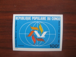 Congo 1980   MNH  777   Imperf - Nuovi