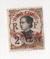 Fra486 Mongtseu, Colonia Francia Indocina, Annamite, Soprastampa Rossa, N.52, Unused, Nuovo - Mong-tzeu (1906-1922)