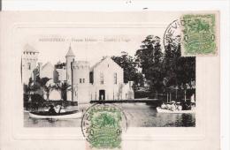 MONTEVIDEO PARQUE URBANO CASTILLO Y LAGO  1910 - Uruguay
