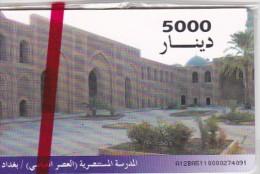 Iraq,  IRQ-03, 5000 ع.د, Mustanseri School, Mint In Blister, 2 Scans . - Iraq