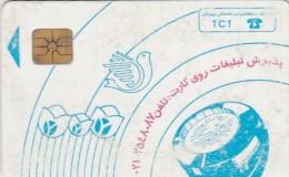 Iran, Blue Tulips & Dove, Tct, 2 Scans   Please Read - Iran