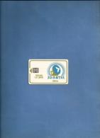 SENEGAL  120U  (avec Logo Morénos ) - Sénégal