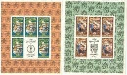 ANTIGUA 1977 MNH 5 Blocks Silver Jubilee F2310 - Royalties, Royals