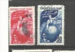RUSSIE RUSSIA  URSS   Y Et T  No  1432  1433 ( O ) - Oblitérés