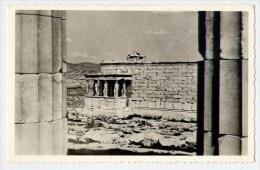 Athens - Caryatides - Formato Piccolo Non Viaggiata - V - Grecia