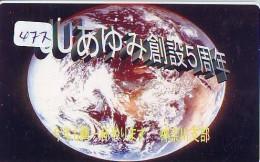 Télécarte Japon ESPACE * Phonecard JAPAN * SPACE  (477)  PLANETE * Météorite * COSMOS * GLOBE * WELTRAUM - Astronomie