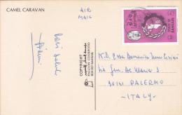 BAHRAIN  /  ITALIA  - Card _ Cartolina - Bahrein (1965-...)