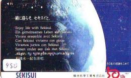 Télécarte Japon ESPACE * Phonecard JAPAN * SPACE  (480)  PLANETE * Météorite * COSMOS * GLOBE * TELEFONKARTE * WELTRAUM - Astronomie
