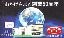 Télécarte Japon ESPACE * Phonecard JAPAN * SPACE SHUTTLE  (485)  PLANETE * COSMOS * GLOBE * TK * WELTRAUM * NASDA - Astronomie