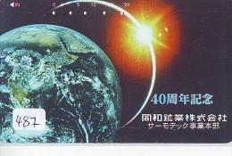Télécarte Japon ESPACE * Phonecard JAPAN * SPACE SHUTTLE  (487)  PLANETE * COSMOS * GLOBE * TK * WELTRAUM * SPECTRUM - Astronomie