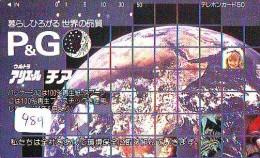 Télécarte Japon ESPACE * Phonecard JAPAN * SPACE SHUTTLE  (489)  PLANETE * COSMOS * GLOBE * TK * WELTRAUM * - Astronomie