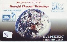 Télécarte Japon ESPACE * Phonecard JAPAN * SPACE SHUTTLE  (490)  PLANETE * COSMOS * GLOBE * TK * WELTRAUM * - Astronomie