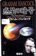 Télécarte Japon ESPACE * Phonecard JAPAN (511) SPACE * PLANETE * COSMOS * GLOBE * TK * WELTRAUM * SPECTRUM * UNIVERSUM - Espacio