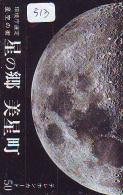 Télécarte Japon ESPACE * Phonecard JAPAN (513) SPACE * PLANETE * COSMOS * GLOBE * TK * WELTRAUM * SPECTRUM * UNIVERSUM - Espacio