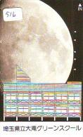 Télécarte Japon ESPACE * Phonecard JAPAN (516) SPACE * PLANETE * COSMOS * GLOBE * TK * WELTRAUM * SPECTRUM * UNIVERSUM - Ruimtevaart
