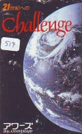 Télécarte Japon ESPACE * Phonecard JAPAN (517) SPACE * PLANETE * COSMOS * GLOBE * TK * WELTRAUM * SPECTRUM * UNIVERSUM - Space
