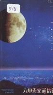 Télécarte Japon ESPACE * Phonecard JAPAN (518) SPACE * PLANETE * COSMOS * GLOBE * TK * WELTRAUM * SPECTRUM * UNIVERSUM - Espacio