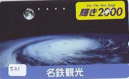 Télécarte Japon ESPACE * Phonecard JAPAN (521) SPACE * PLANETE * COSMOS * GLOBE * TK * WELTRAUM * SPECTRUM * UNIVERSUM - Space