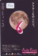 Télécarte Japon ESPACE * Phonecard JAPAN (524) SPACE * PLANETE * COSMOS * GLOBE * TK * WELTRAUM * SPECTRUM * UNIVERSUM - Espace