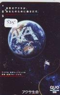 Télécarte Japon ESPACE * Phonecard JAPAN (525) SPACE * PLANETE * COSMOS * GLOBE * TK * WELTRAUM * SPECTRUM * UNIVERSUM - Espace