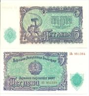 Billex6-88. Billete Bulgaria P-82. 5 Leka 1951 - Bulgaria