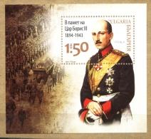 Lot BUL 1322t - Bulgaria 2013  -  IN MEMORY OF TSAR BORIS III - Familias Reales