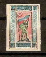 AZERBEIDZJAN - AZERBAIDJAN Classic Stamp MH Without Gum ! - Azerbaïdjan