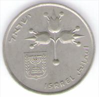ISRAELE 1 LIRA 1972 - Israele