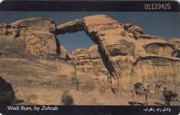 JORDAN(chip) - Wadi Rum, JPP telecard JD2, chip SC7, 02/99, used