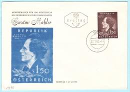 ÖSTERREICH AUSTRIA AUTRICHE - FDC - 1078 Gustav Mahler - Komponist   (30664) - FDC