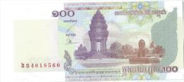 3billets De Valeurs Différentes/ Royaume Du Cambodge/ 2001 à 2007   BIL128 - Cambodge