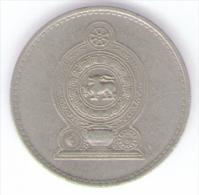 SRI LANKA 2 RUPEES 1996 - Sri Lanka
