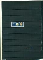 HONGRIE LANCEMENT DU LUNIK II 1 VAL SURCHARGE NEUF - Space