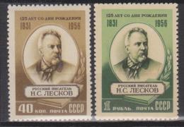 Russie N° 1818 - 1819 V *** 125ème Ann De La Naissance De L'écrivain N.S. Leskov - 1956 - 1923-1991 USSR