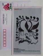 Dragon & Phoenix Symbolize Luck & Happiness,CN98 Han Dynasty (206BC-220AD) Stone Carving Art Pre-stamped Card - Arqueología