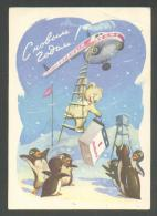 USSR RUSSIA ESTONIA 1959 POSTAL STATIONERY, ARCTICA, PENGUIN, HELICOPTER, POLAR BEAR, USED - Polar Philately