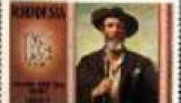 RHODESIA 1971 MNH Stamp Courtney 107  #424 - Rhodesia (1964-1980)