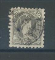 SUISSE   N°     83 - 1882-1906 Stemmi, Helvetia Verticalmente & UPU
