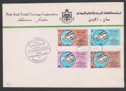 Jordan ,1990,Amman,Stamp Exhibition ,FDC.Cover. - Jordanië