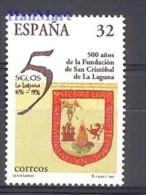 Spain 1997 Mi 3357 Mnh - Cities Crest - Briefmarken